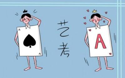 深圳音乐艺考培训班的学费是多少?
