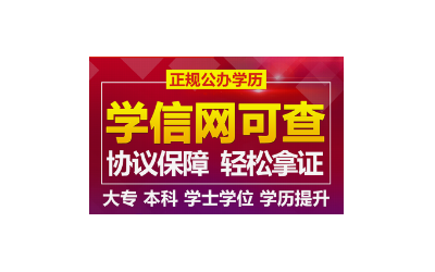 河北专升本,中国人民警察大学,考试便捷可申请学位