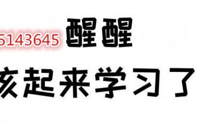五年制专转本南京晓庄学院物流管理专业取消?考生如何应对?