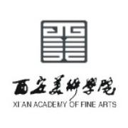 西安美术学院