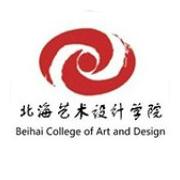 北海艺术设计学院