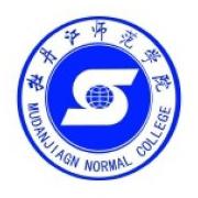 黑龙江师范大学
