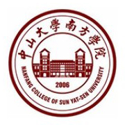 中山大学南方学院