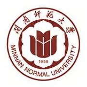 闽南师范大学