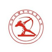 湖南文理学院芙蓉学院