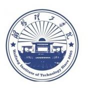 潍坊理工学院