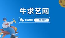 山东师范大学召开2021年专项债券项目推进会