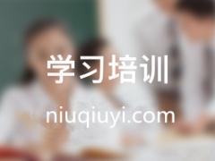 北京幼师资格证培训机构 报名时间